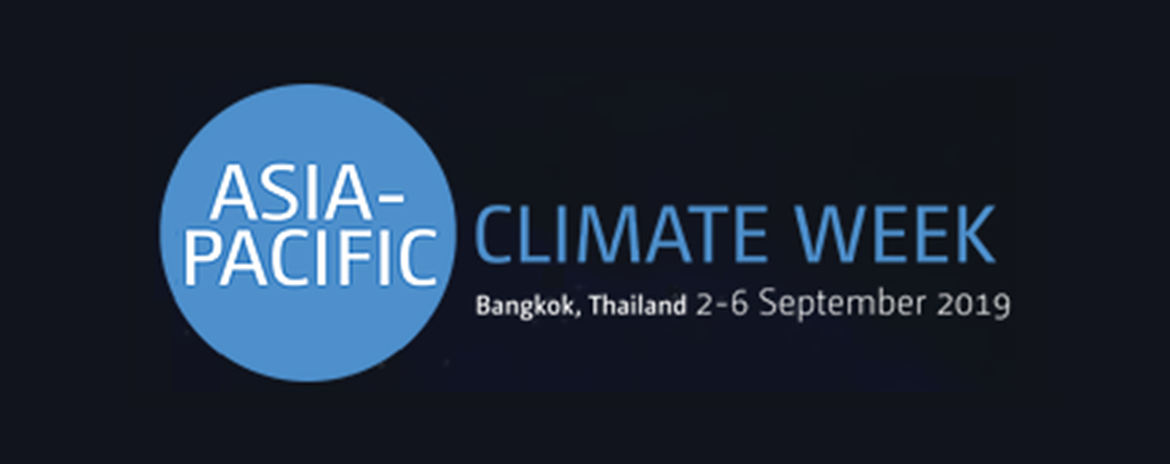 Asia-Pacific Climate Week: Register and Participate Today!