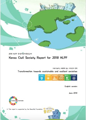 Korea CSO report 2018