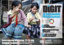 Interregional Capacity Development Workshop on DigitalGov Implementation for Sustainable Development